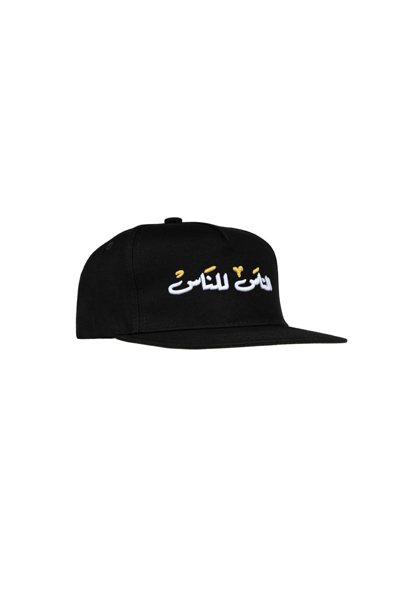 qalby-annas-linnas-flat-cap-black-right