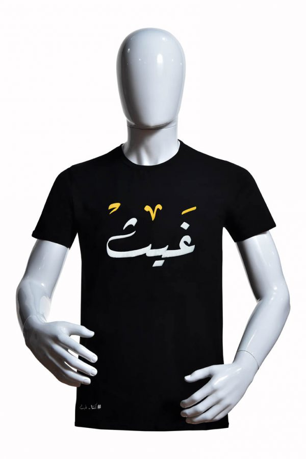 Qalby gaith t-shirt round neck black
